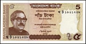 Bangladesch / Bangladesh P.53Aa 5 Taka 2014 (1)