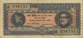 Bangladesch / Bangladesh P.08 10 Taka (1972) (3)