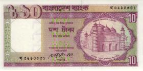 Bangladesch / Bangladesh P.26a 10 Taka (1982) (1)