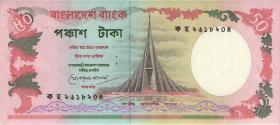 Bangladesch / Bangladesh P.28c 50 Taka (1987) (1)