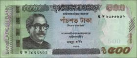 Bangladesch / Bangladesh P.58f1 500 Taka 2016 (1)