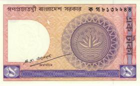 Bangladesch / Bangladesh P.06Ba 1 Taka (1982) (1)