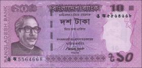 Bangladesch / Bangladesh P.neu 10 - 100 Taka 2016 (1)
