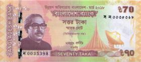 Bangladesch / Bangladesh P.neu 70 Taka 2018 Gedenkbanknote (1)