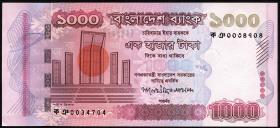 Bangladesch / Bangladesh P.51a 1000 Taka 2008 (1)