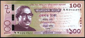 Bangladesch / Bangladesh P.neu 100 Taka 2020 (1)