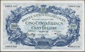 Belgien / Belgium P.109 500 Francs = 100 Belgas 1942 (3)