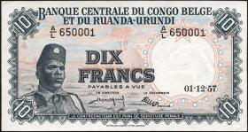 Belgisch-Kongo / Belgian Congo P.30b 10 Francs 1957 (1/1-)