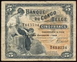 Belgisch-Kongo / Belgian Congo P.13Ac 5 Francs 1944 5. Emission (3)