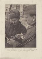 Überläufer Passierschein für Rotarmisten 1943 (Bildmotiv-P02) (1)