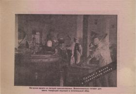 Überläufer Passierschein für Rotarmisten 1943 (Bildmotiv-P07) (1)