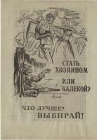 Überläufer Passierschein für Rotarmisten 1943 (Bildmotiv-P10) (1)