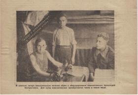 Überläufer Passierschein für Rotarmisten 1943 (Bildmotiv-P17) (1)