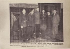 Überläufer Passierschein für Rotarmisten 1943 (Bildmotiv-P19) (1)