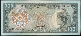 Bhutan P.18b 100 Ngultrum (1992) (1)