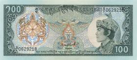 Bhutan P.18a 100 Ngultrum (1986) (1)