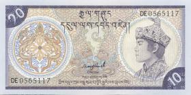 Bhutan P.15b 10 Ngultrum (1992) (1)