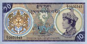 Bhutan P.15a 10 Ngultrum (1986) (1)