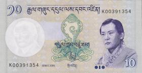 Bhutan P.29a 10 Ngultrum 2006 (1)