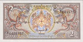 Bhutan P.13 2 Ngultrum (1985) (1)