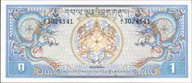 Bhutan P.05 1 Ngultrum (1981) (1)
