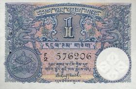 Bhutan P.01 1 Ngultrum (1974) (1)