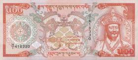 Bhutan P.21 500 Ngultrum (1994) Gedenkbanknote  (1)