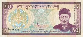 Bhutan P.19 50 Ngultrum (1994) (1)