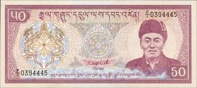 Bhutan P.17a 50 Ngultrum (1986) (1)
