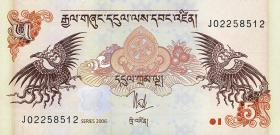 Bhutan P.28a 5 Ngultrum 2006 (1)