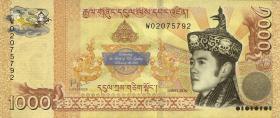 Bhutan P.36 1000 Ngultrum 2016 Gedenkbanknote (1)