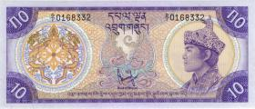 Bhutan P.08 10 Ngultrum (1981) (1)