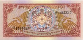 Bhutan P.14a 5 Ngultrum (1985) (1)