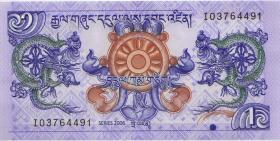 Bhutan P.27a 1 Ngultrum 2006 (1)