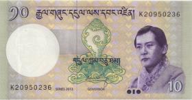 Bhutan P.29b 10 Ngultrum 2013 (1)