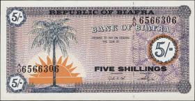 Biafra P.01 5 Shillings (1967) (1)