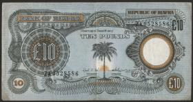 Biafra P.07a 10 Pounds (1968-69) (3+)