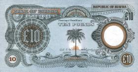 Biafra P.07b 10 Pounds (1968-69) (1)