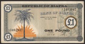 Biafra P.02 1 Pound (1967) (3+)