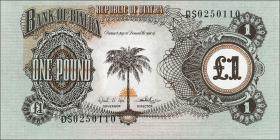 Biafra P.05a 1 Pound (1968-1969) (1)