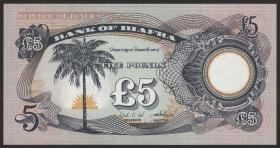 Biafra P.06b 5 Pounds (1968-69) (1)
