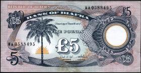 Biafra P.06a 5 Pounds (1968-1969) (2)