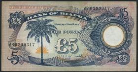 Biafra P.06a 5 Pounds (1968-69) (3)