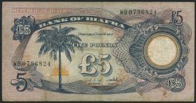 Biafra P.02 1 Pound (1967) (1)