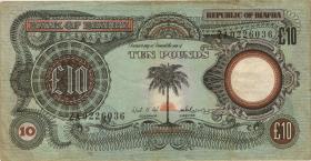 Biafra P.07a 10 Pounds (1968-69) (3)