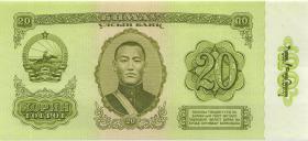 Mongolei / Mongolia P.46 20 Tugrik 1981 (1)
