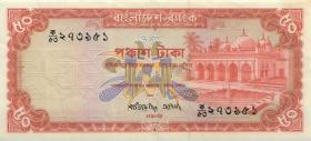 Bangladesch / Bangladesh P.17 50 Taka (1976) (2)