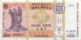 Moldawien / Moldova P.16d 200 Lei 2013 (2)