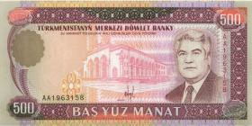 Turkmenistan P.07a 500 Manat 1993 (1)
