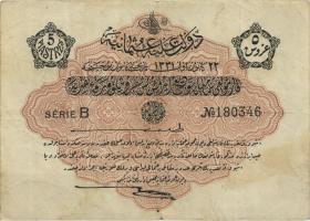 Türkei / Turkey P.079  1/2 Piaster 1912 (4)